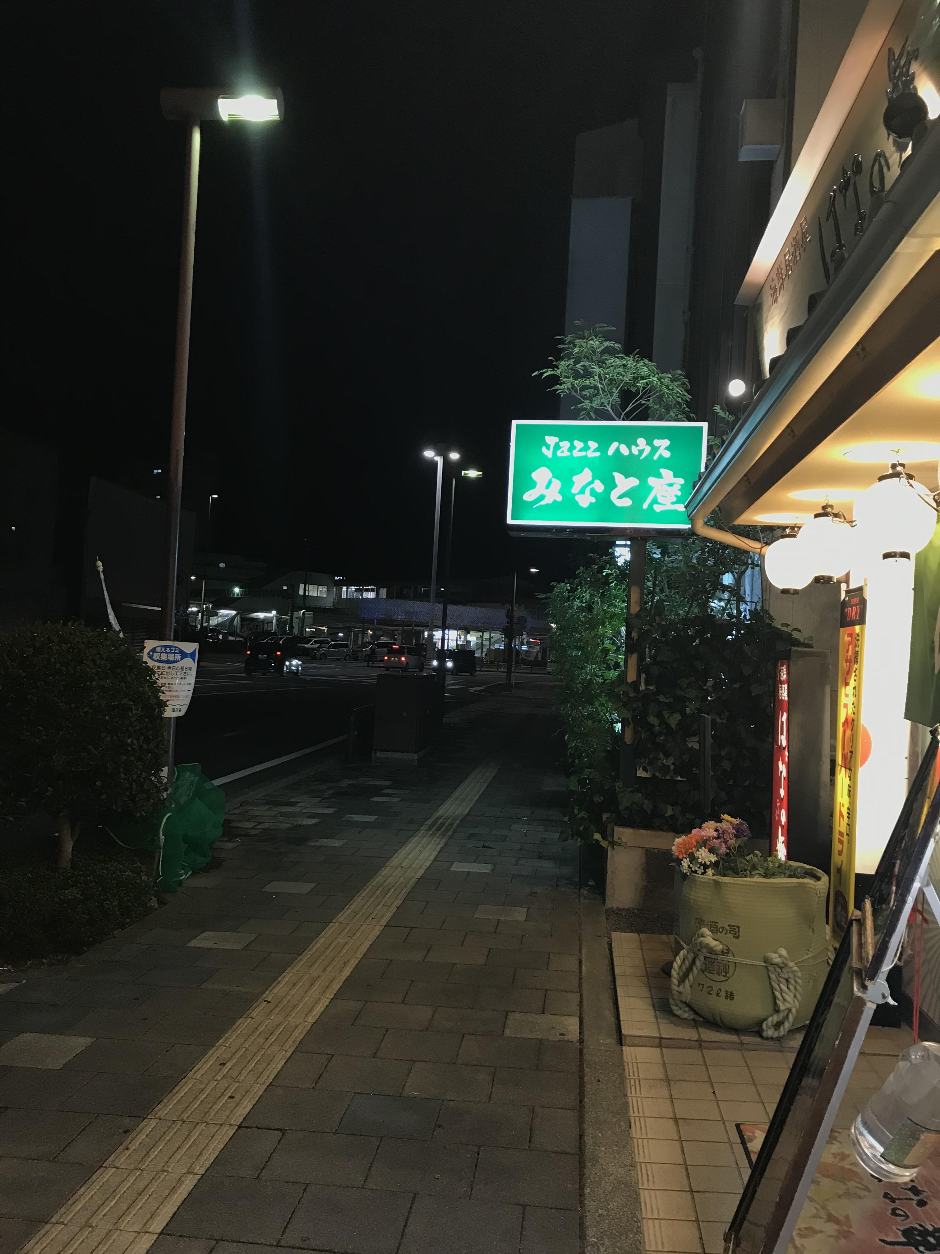 焼津に大人のジャズクラブが