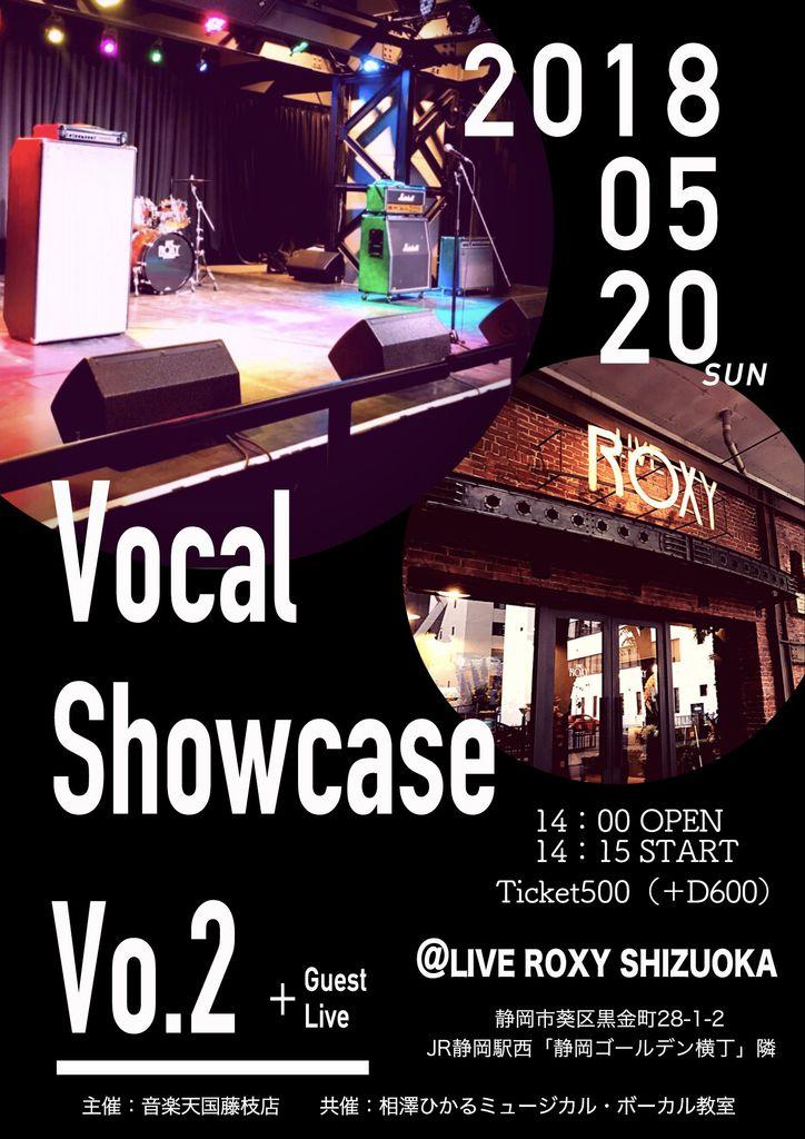 静岡ボーカルショーケースVo.2@LIVE ROXY開催!